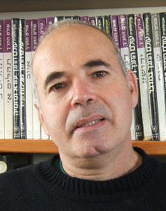 פרופ' יוסי גרפינקל