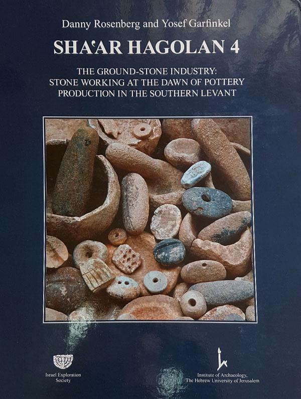 Shaar Hagolan 4